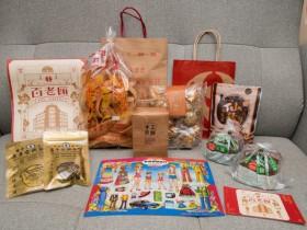 林百貨推出「百老匯」紀念零嘴包,集結六間百年老店打造最有「味道」的台南零食箱!