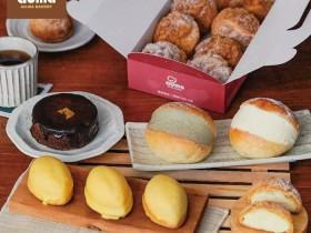 五款防疫甜點箱、麵包箱大搜查!簡單李夾心餅超取免運;Aposo、聖瑪莉優惠價再享免運!