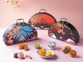 2021 各大飯店中秋節「月餅禮盒」預購開跑!扇型珠寶盒、夜光禮盒、經典鐵盒是今年送禮首選!
