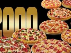 達美樂「披薩隨取」10個大披薩只要2,000元!AI 科技品管在疫情中逆勢成長!