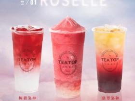 TEATOP 歡應奧運雙銀, 7/28當日三款洛神飲品第二杯20元,一同為中華小將加油打氣!
