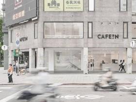 「CAFE!N」台北旗艦店全新開幕!全白簡約風格、 巨型驚嘆號網美必拍!WISDOM 聯名商品限定販售!
