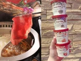 5折升級版「買火鍋贈哈根達斯」!小蒙牛微解封冰淇淋防疫套餐搶吃,肉量增加1.5倍,7月新菜單一起看