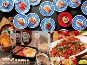 超過35家連鎖餐飲開放內用、維持外帶資訊:王品、馬辣、欣葉、瓦城餐飲集團、速食餐廳、日本壽司一次看!