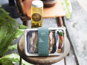 防疫餐盒新選擇!「好丘」推四款主廚餐盒,貝果堡、經典飯食250輕鬆吃,一份即送,外送費一律50元!