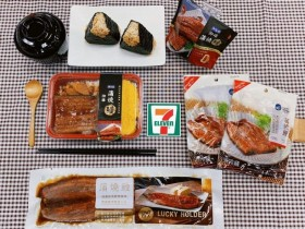7-ELEVEN 四款「鰻魚季」新品,兩個星期會員獨享嚐鮮價!蒲燒鰻的歷史、日本鰻魚料理大解密!