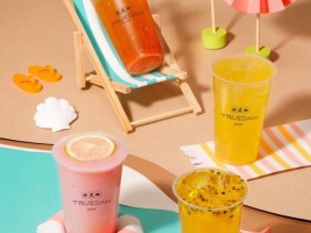 珍煮丹推出全新鮮果系飲品,「胭花芭檸雪沙」人氣回歸!7月加入LINE帳號,全品項買二送一、戀夏果漾系列杯杯折五元!