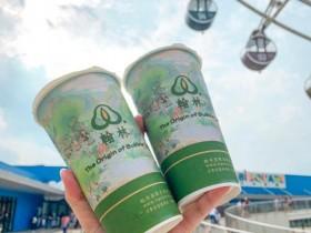 慶祝東奧戰果!翰林茶館「珍珠奶茶全系列」限時五天買一送一!
