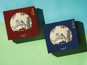 故宮精品「三希堂」中秋月餅禮盒,8/15前預購85折!中國傳統的月餅分類大解析,廣式月餅、港式月餅一次懂!