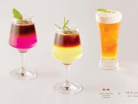 cama「豆留森林」開放內用!為期兩週三款「初夏果香冷萃飲品」買一送一!
