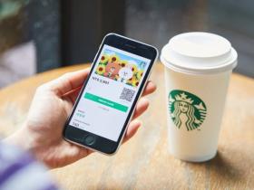星巴克隨行卡優惠新登場!LINE Pay線上儲值享最高15%回饋,星禮程再享滿額贈20顆星活動!