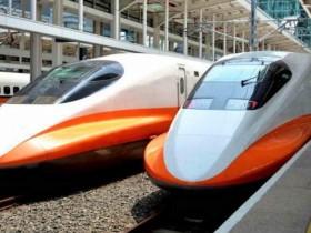 高鐵會員優惠,通勤專案75折起!9月增班車次提前實施開賣!