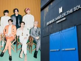 台灣首間BTS快閃店!《BTS POP-UP:MAP OF THE SOUL》9/14台北華山免費入場!