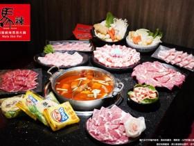 馬辣、新馬辣火鍋外帶5折防疫套餐7.0!外帶套餐升級牛肉、雙湯底,內用「天使紅蝦」吃到飽!冰淇淋雙人套餐,哈根達斯55元!
