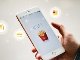 「麥當勞APP」首度改版!點數換套餐、再送行動點點卡,登入綁卡「六塊麥克鷄塊經典套餐」免費吃!