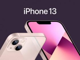 iPhone13顏色、儲存空間、拍攝新功能5大變更、與前一代差異一次看!iPhone12降價換機再折3000起