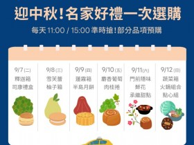 【2021.9月LINE TAXI優惠序號】單趟折抵50元!乘車券折扣/信用卡回饋/叫車教學/特色優勢總覽!