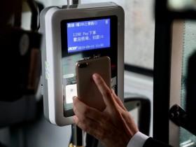 高雄公車免費搭:LINE Pay Money.悠遊付.icash Pay乘車碼活動延長!渡輪開通掃碼支付優惠5折