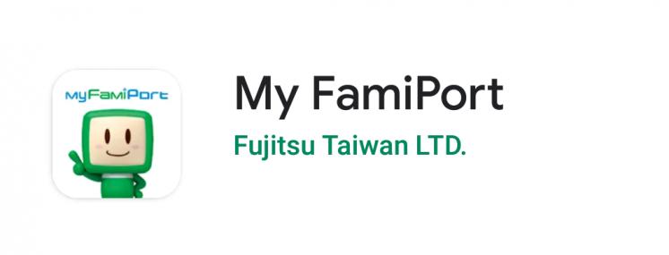 My FamiPort APP