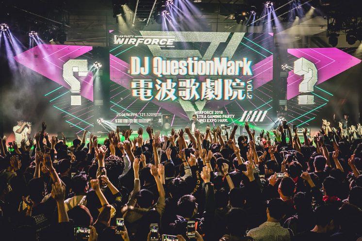 DJ QuestionMark 橘牆樂團