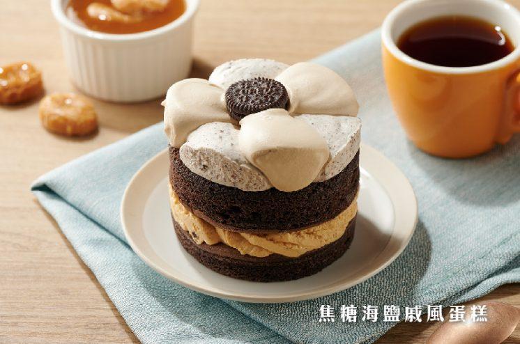 全聯焦糖海鹽戚風蛋糕