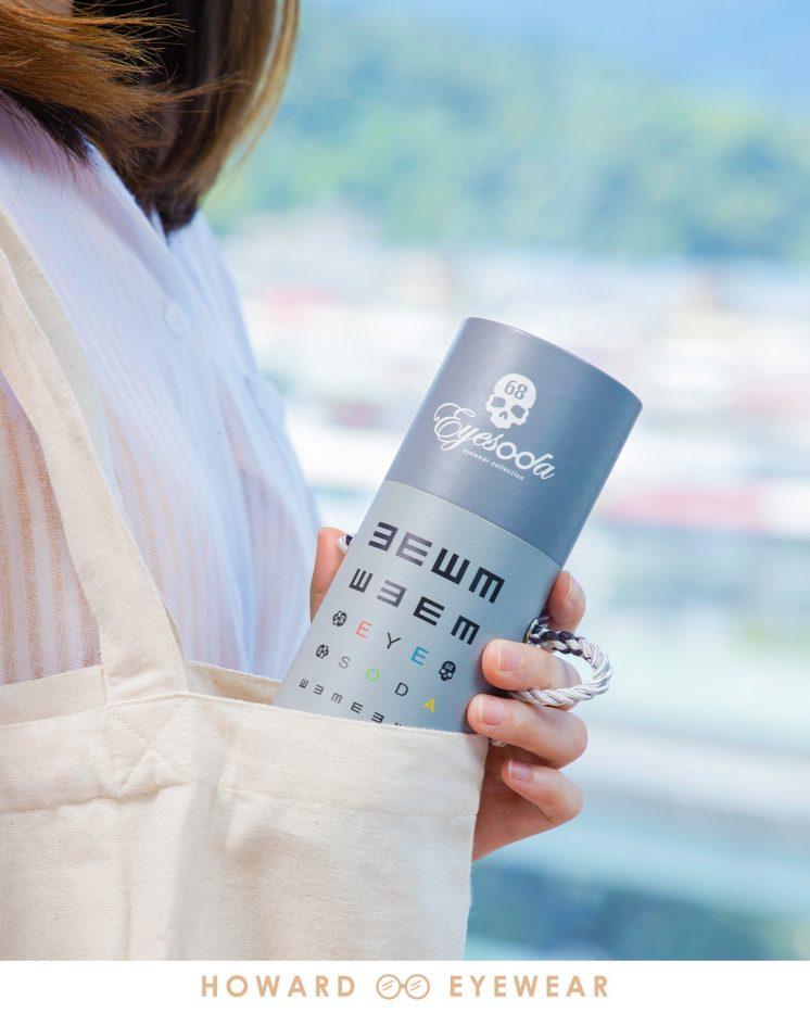 仁愛眼鏡_時尚環保圓筒眼鏡盒