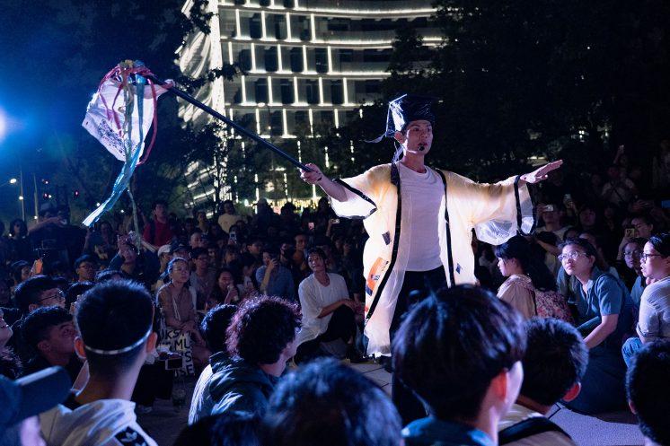 白夜之驅 舞蹈生態系創意團隊