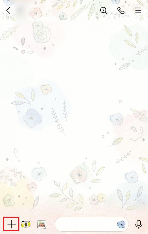 LINE+號頁面