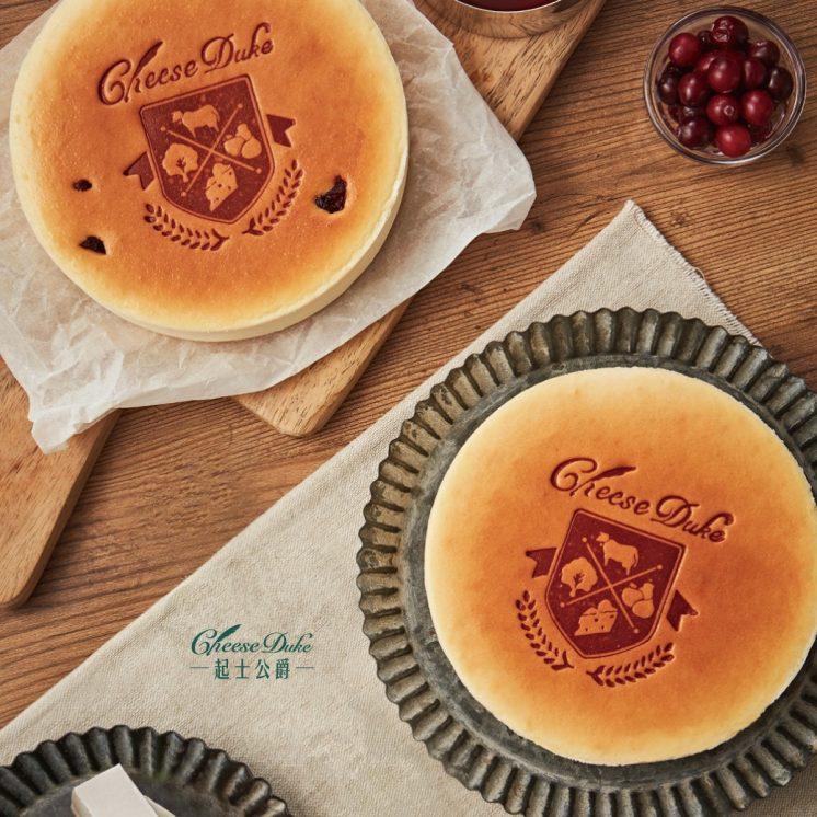 起士公爵乳酪蛋糕3
