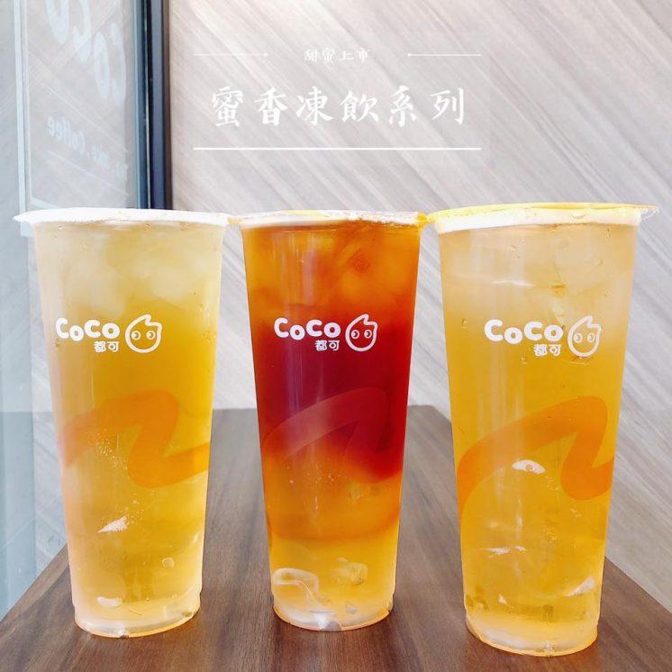 都可蜜香凍茶飲系列