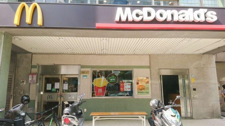 麥當勞門口