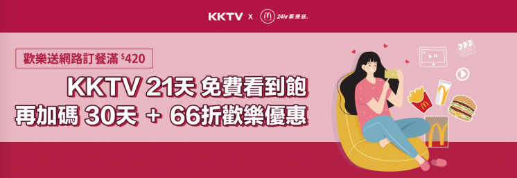 KKTV 9月活動