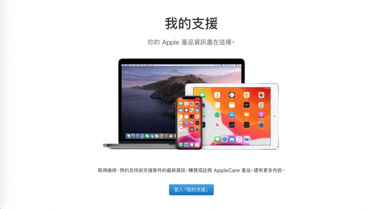 macbook-2