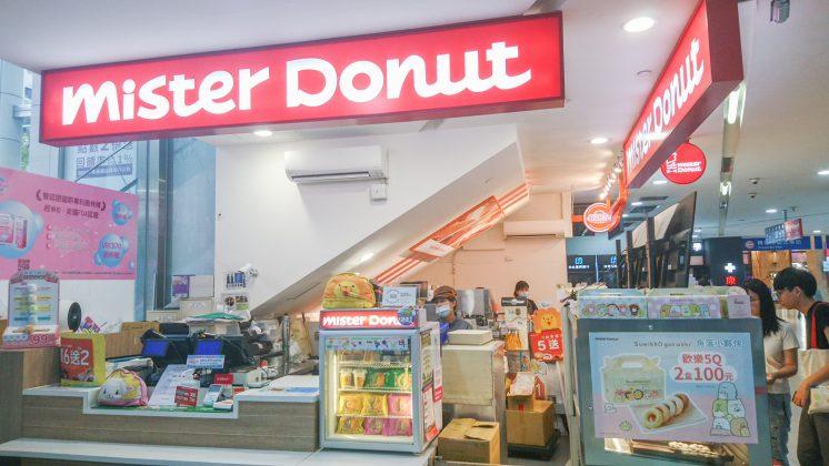 Mister Donut店面圖