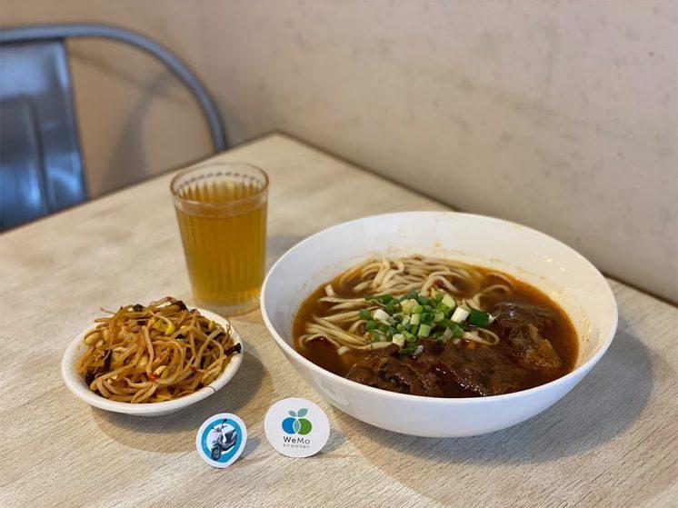 WeMo駭客補給站part2-玖伍牛肉麵店