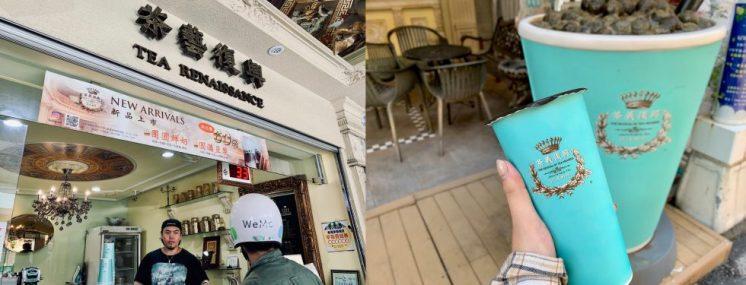 WeMo駭客補給站part2-茶藝復興