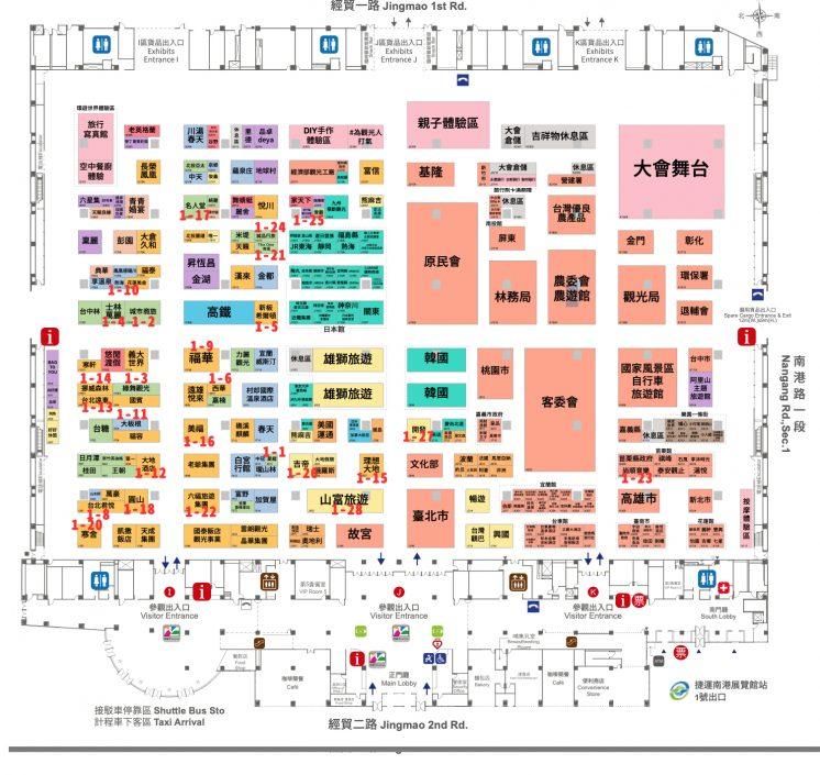 旅展獨賣商品map
