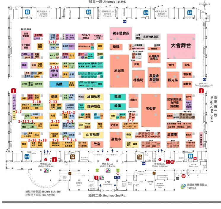 旅展獨賣商品map-2