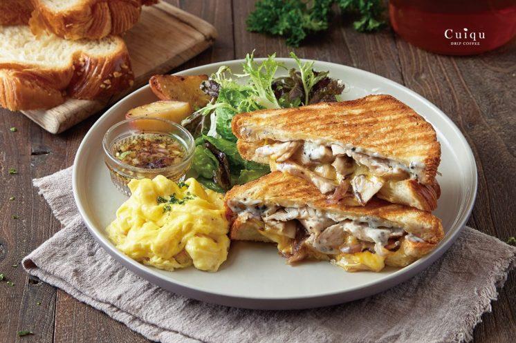 法式松露奶油雞熱壓起司丹麥早午餐