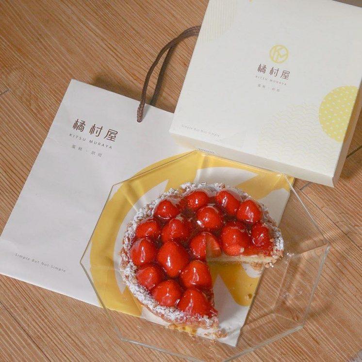 橘村屋蛋糕