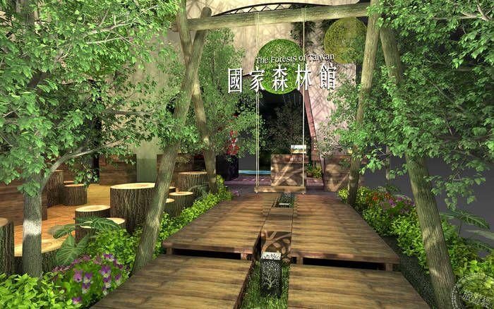 國家森林館2020ITF旅展-健行步道
