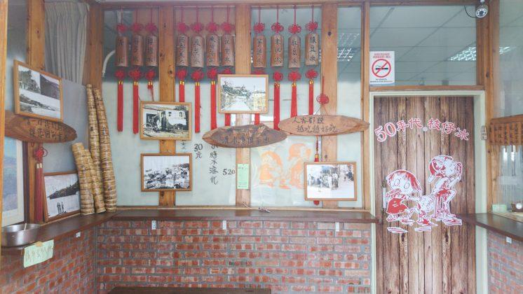 50年代枝仔店門口