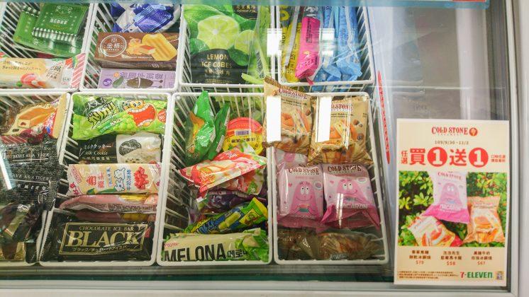 7-11販售COLD STONE銅鑼燒冰櫃
