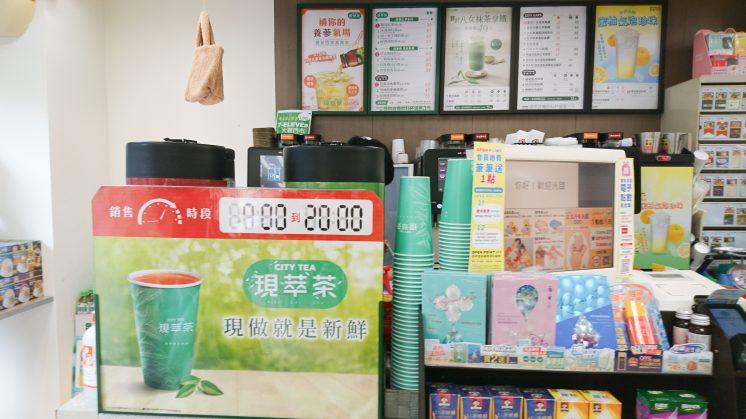 7-ELEVEN現萃茶櫃台