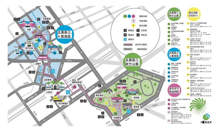 台灣設計展 地圖