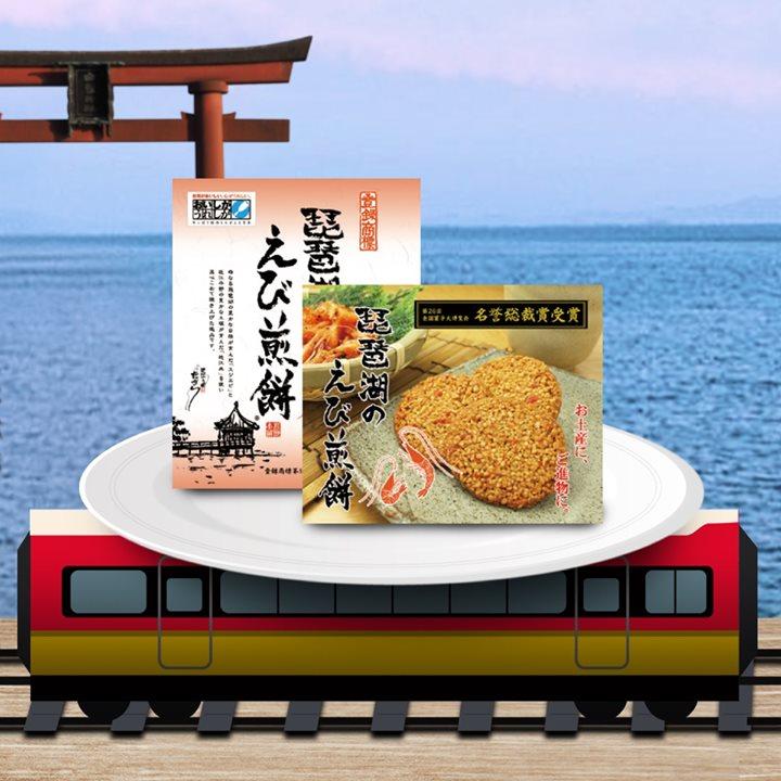 家樂福琵琶湖煎蝦餅