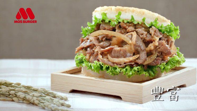 摩斯漢堡燒肉珍珠堡
