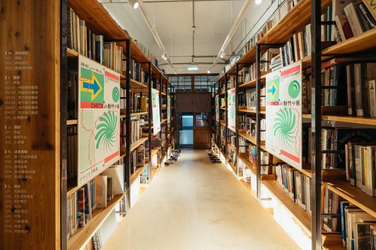 新竹州圖書館