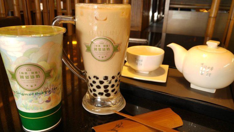 翰林茶館茶飲