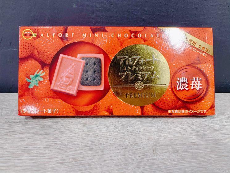 草莓帆船巧克力